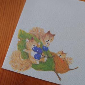 秋の手紙と日記