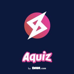 【AQUIZ】クイズバトル初挑戦!山分け報酬でいくら稼げるのかも検証