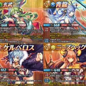 【神姫プロジェクトA】SSR幻獣ゲット!ステップアップガチャ結果(無課金ランク40への道#8)