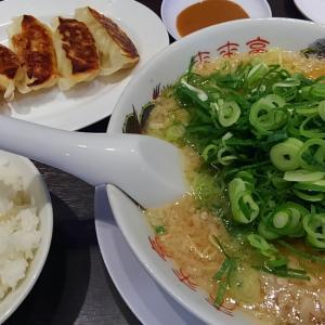 餃子定食は、こってりラーメン+餃子味噌ダレで!