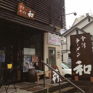 会津ラーメン和さん、寒い梅雨の日には濃厚味噌!