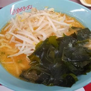 くるまやラーメン、三陸生わかめがタップリ入った「味噌わかめラーメン」を堪能です!