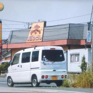 山田うどんで、麻辣ラーメン食べました!