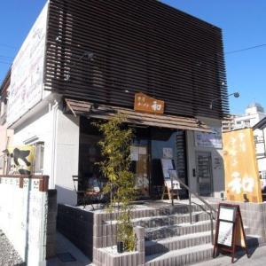 会津ラーメン和さん、久々にいただきました。夏季限定の「冷やし四川麺」!