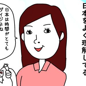 46本目 わかる女アテさん