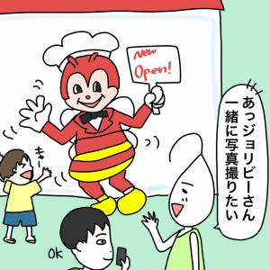 191本目 パタイジョリビーさん