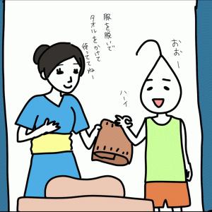 197本目 島のマッサージ屋さん4