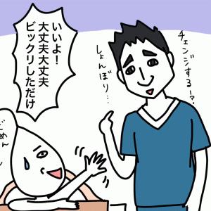 198本目 島のマッサージ屋さん5