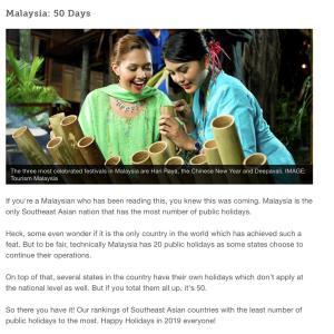 マレーシアの祝日は50日だ!? たくさんの民族が集まると増える祝日事情