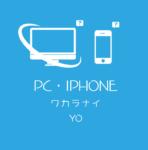 【初心者必見】Windows10のWindows Update対応方法について