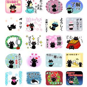 LINE CreatorMarkt作品が確認できるURL「黒猫☆冬・誰でも使いやすい▷動く」