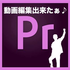 アートにエール!の映像提出完了!!!
