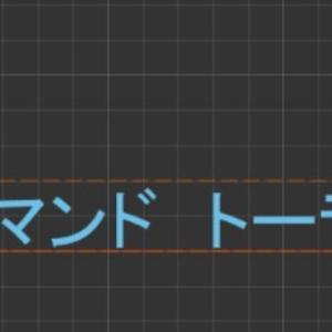 【Fusion360】コマンド紹介 「トーラス」の使い方