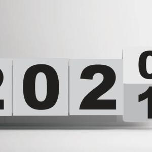 2020年の反省と課題