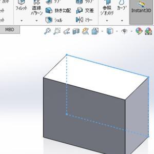 【SolidWorks】ボディの非表示表示をキーボード操作で行う方法