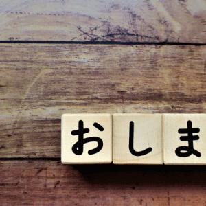 沼倉愛美 アーティスト活動の終了を発表