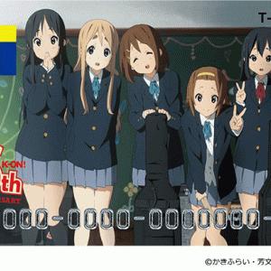 けいおん!10thデザインTカード 12月25日より発行開始