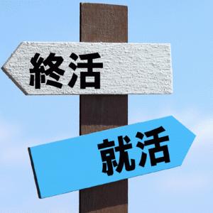徳武竜也 今年いっぱいで声優業を廃業