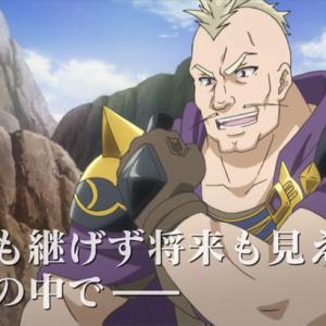アニメ『八男って、それはないでしょう!』第1弾PVが公開