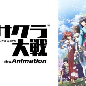 アニメ『新サクラ大戦 the Animation』1・2話先行上映会が開催決定