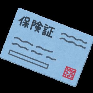 【海外在住者】一時帰国の住民登録(票)・国民健康保険の加入はどうするべきか?【300%負担というケースも】