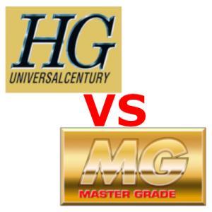 HGとMG比較 どちらが作りやすい どちらが売れる?