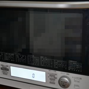 スチームオーブンレンジを買った【シャープRE-F31A】レンジで食パンが焼き立てに!!