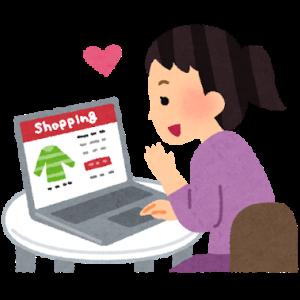ショッピングサイト比較!!ドコで買うのが一番安いのか?!