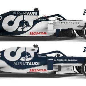 スクーデリア・アルファタウリ・ホンダ2021年型AT02と2020年型AT01の比較