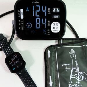 アップルウオッチで測定できない血圧を血圧計で測定していざ健康管理【ドリテック上腕式血圧計 BM-202】