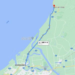 クロスバイクDEちょびっとロングライド たぶんフラットバー最後のライドは50kmの旅路