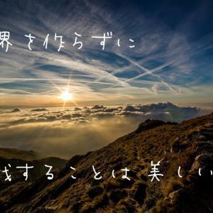 限界を作らずに挑戦する!〜「石原さとみ」の美の秘訣〜