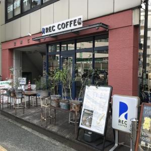 【薬院】REC COFFEE 薬院駅前店