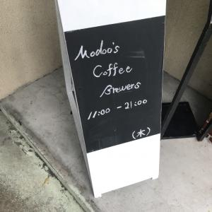 【薬院大通】MODOO'S COFFEE BREWERS