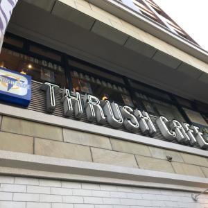 【薬院大通】THRUSH CAFE