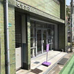 【薬院】COFFEE COUNTY FUKUOKA