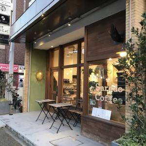 【六本松】Saredo Coffee