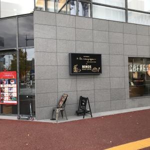 【大濠公園】ア・ラ・カンパーニュ 大濠公園店