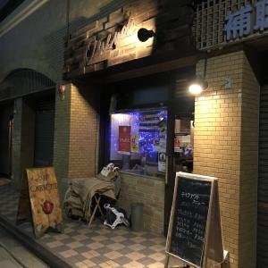 【大濠公園】珈琲工房ワンノート