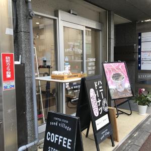【赤坂】COFFEE STAND seed village