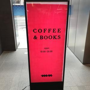 【博多】コーヒー&ブックス