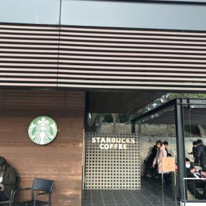 【大濠公園】STARBUCKS COFFEE 福岡大濠公園店