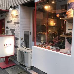 【赤坂】IENA COFFEE