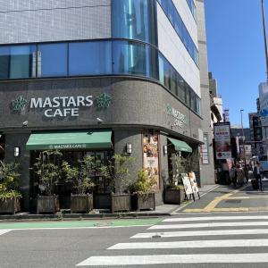 【薬院】MASTERS CAFE 薬院店