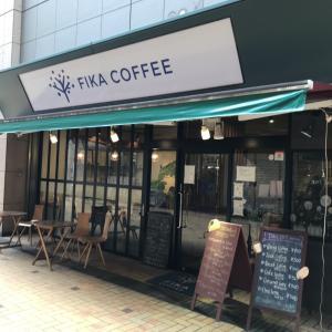 【中洲川端】FIKA COFFEE