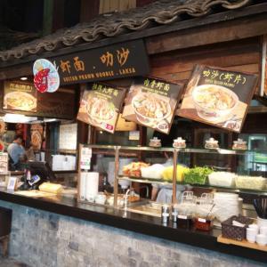 シンガポール セントーサ島行くならビボシティの格安FOOD REPBLIC