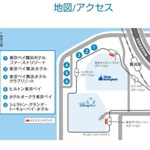 東京ディズニーリゾート®オフィシャルホテル 「ヒルトン東京ベイ」