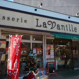 西宮 洋菓子 パティスリー La Vanille ラ・バニーユ ケーキ