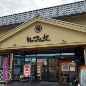 神戸牛も良いけど 三田牛マルセのお肉を長谷園のやきやきさん使ってお家でヘルシーにバーベキュー