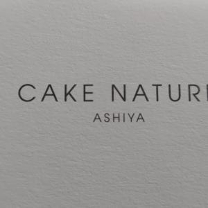 NEWopenケイクナチュール芦屋のケーキ